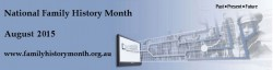 2015 Web banner